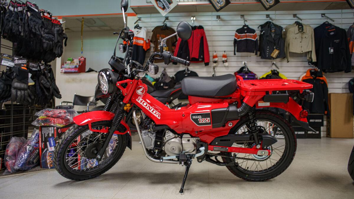 NEW 2021 Honda Trail 125